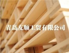 友顺青岛实木托盘的好处