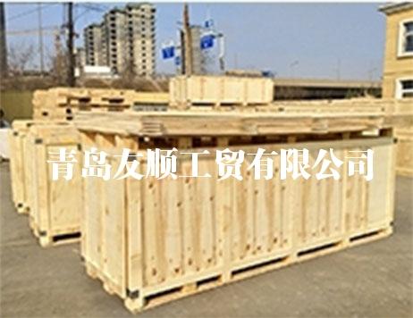 青岛木箱出境包装有何要求