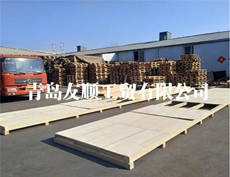 木托盘,使用自然木材制作而成