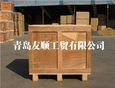 泰安大木箱